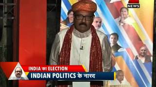 Exclusive with Amar Singh,RLD candidate from Fatehpur Sikri - ZEENEWS