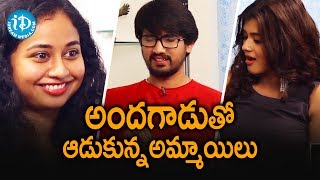 Raj Tarun Funny Game With Hebah Patel || #Andagadu || Talking Movies With iDream - IDREAMMOVIES