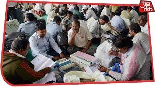 कुछ मिनटों में शुरू होगी वोटों की गिनती, मतगणना केंद्रों पर सुरक्षा के कड़े इंतजाम - AAJTAKTV