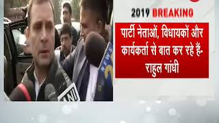 Breaking: We are talking to party leaders and MLAs to decide the name of CM, says Rahul Gandhi - ZEENEWS