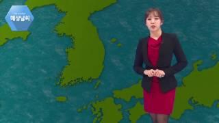 날씨정보 01월 24일 11시 발표