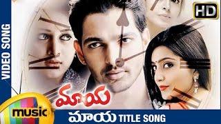 Maaya Movie Video Songs   Title Song   Harshvardhan Rane   Avanthika   Susma Raj - MANGOMUSIC
