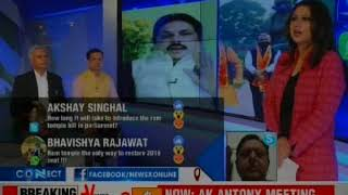 Shiv Sena says it will not allow Parliament to function till Centre introduces Ram temple bill - NEWSXLIVE