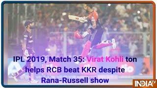 IPL 2019: Virat Kohli Ton Helps RCB Beat KKR Despite Rana-Russell Show - INDIATV