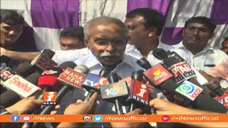 YS Vivekananda Reddy and YCP Leaders Joins Agri Gold Victims Protest at Kadapa Collectorate | iNews - INEWS