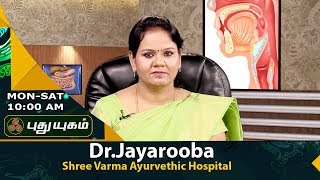 Doctor On Call 23-08-2017 Puthu Yugam tv Show