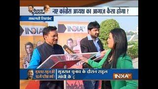 Faisala Gujarat Ka: Will Rahul Gandhi be able to defeat the Modi-Shah duo in Gujarat polls? - INDIATV