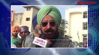 video : कर्ज माफी के नाम पर पंजाब सरकार कर रही है खिलवाड़ - किसान