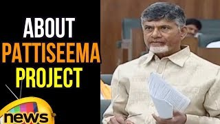 Chandrababu Naidu Speaks About The Pattiseema Project | Mango news - MANGONEWS