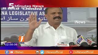 AP & Telangana Today News Updates | 5 Minutes Speed News (19-08-2018) | iNews - INEWS
