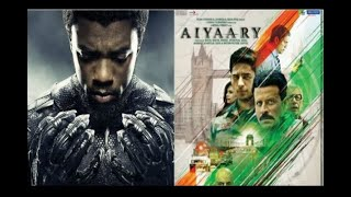 In Graphics: Black panther, aiyaary box office collection day two - ABPNEWSTV