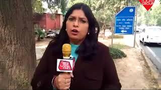 NGT ने दिल्ली के पानी में अमोनिया का स्तर बढ़ने पर जताई चिंता - AAJTAKTV
