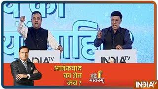 Pawan Khera says, MODI stands for Masood, Osama, Dawood, ISI; audience shout Shame! Shame! - INDIATV