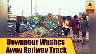Gujarat: Downpour washes away railway track in Jamnagar - ABPNEWSTV
