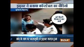 Traffic cops abuse, thrash truck driver in Maharashtra, video goes viral - INDIATV