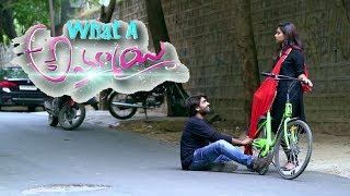 What A Ammai || Latest Telugu Short Film By Eluru sreenu ||Friday Poster - YOUTUBE