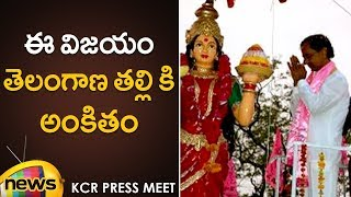 KCR First Visit To TRS Bhavan After Election Results | TRS Latest News | Telangana Live Updates - MANGONEWS
