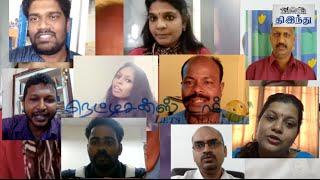 India at Olympics – A post mortem | Netizens Talk | Tamil The Hindu