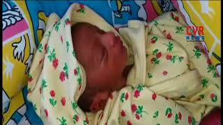 Newborn Baby Found At Veldurthi National Highway |  Kurnool | CVR NEWS - CVRNEWSOFFICIAL