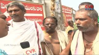 Priests Protest against Irrigation Officers at Durga Ghat in Vijayawada | CVR News - CVRNEWSOFFICIAL