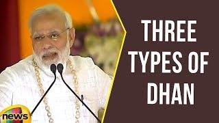 Narendra Modi Speaks About Three Types of Dhan | National Panchayati Raj Day | Mango News - MANGONEWS