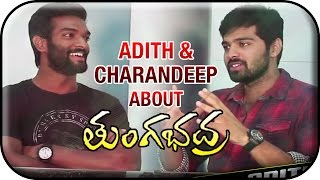 Adith & Charandeep Funny Chit Chat about Tungabhadra Movie | Promo - TELUGUFILMNAGAR