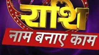22 March 2018 का राशिफल, Aaj Ka Rashifal, 22 March 2018 Horoscope जानिये Family Guru में - ITVNEWSINDIA