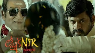 RGV's Lakshmi's NTR Trailer Out | Ram Gopal Varma | Yagna Shetty | iNews - INEWS