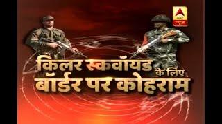 Jan Man: BSF jawan killed in Pak shelling in RS Pura sector, J&K - ABPNEWSTV