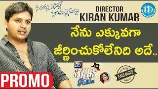 Seethamma Vakitlo Sirimalle Chettu Serial Director Kiran Kumar - Promo | Soap Stars With Anitha # 41 - IDREAMMOVIES