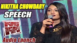 Nikitha chowdary Speech At Mosagallaku Mosagadu Audio Launch LIVE - Sudheer Babu, Nandini - ADITYAMUSIC