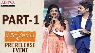 Sammohanam Pre-Release Event Part 1 | Sudheer Babu, Aditi Rao Hydari - ADITYAMUSIC