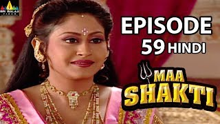 Maa Shakti Devotional Serial Episode 59 | Hindi Bhakti Serials | Sri Balaji Video - SRIBALAJIMOVIES