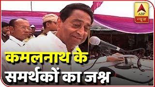 Main headlines in detail | Namaste Bharat Full - ABPNEWSTV