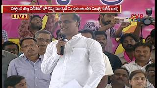 Minister Harish Rao Speech after Launches Nakrekal Lemon Market | CVR News - CVRNEWSOFFICIAL
