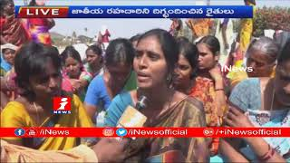 High Alert Armoor | Farmers Protest For Minimum Price | Nizamabad | iNews - INEWS
