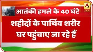 Full Coverage: Martyrs' families receive mortal remains of their brave sons - ABPNEWSTV