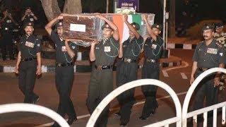 Tributes paid to martyred armyman at Thiruvananthapuram airport - TIMESOFINDIACHANNEL