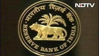 वित्त मंत्रालय ने आरबीआई से पूछा- घोटाले पर नजर क्यों नहीं गई - NDTVINDIA