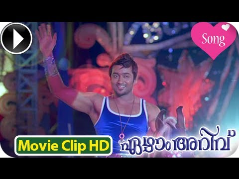 7Aum Arivu - Malayalam  Movie 2013  Song   - Oh ringa ringa [HD]
