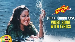 Chinni Chinni Aasa Video Song with Lyrics | Roja Movie Songs | Arvind Swamy | Madhoo | AR Rahman - MANGOMUSIC