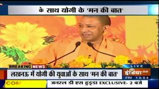 CM Yogi In Mann Ki Baat With The Youth Of Coutry - INDIATV