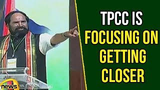 Uttam Kumar Reddy says TPCC is Focusing on Getting Closer to Select Groups | Rahul Gandhi |MangoNews - MANGONEWS
