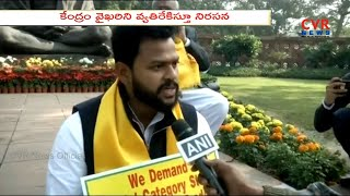 దీక్ష విరమణ : TDP MP Ram Mohan Naidu Speaks on Special Status for Andhra pradesh | CVR News - CVRNEWSOFFICIAL