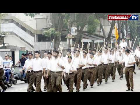 <p><span>New Dress code of RSS</span></p>