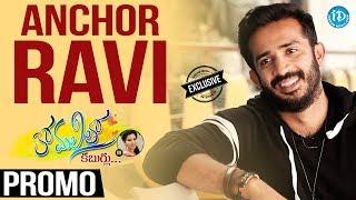 Anchor Ravi Exclusive Interview - Promo || Anchor Komali Tho Kaburlu #9 - IDREAMMOVIES
