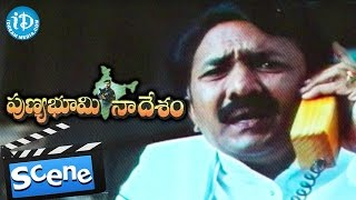 Punya Bhoomi Naa Desam Movie Scenes - Villain Introduction Scene || Mohan Babu, Meena - IDREAMMOVIES
