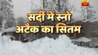 Snowfall attack in Himachal, J&K, Uttarakhand - ABPNEWSTV