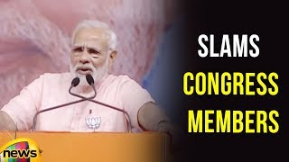 PM Modi Slams Congress Members   Karnataka Elections 2018   Mango News - MANGONEWS