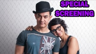 Aamir Khan and Kiran Rao hold a special screening for 'After my Garden Grows' | Bollywood News - ZOOMDEKHO